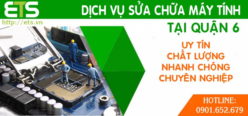 sua-chua-may-tinh-tai-quan6